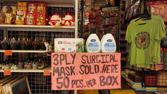 Small store selling masks and alcohol